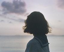 恋人が本当に自分のことが好きなのか不安な方、復縁したい方…あなたの恋愛逆転必ず成功させます!