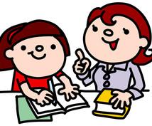 読書感想文・作文課題アドバイスいたします 全国コンクール入賞多数の添削実績のある塾講師がサポート