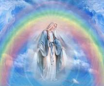 聖母マリアからあなたに必要なメッセージをお届け致します