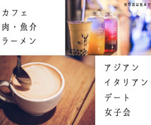 東京都/高円寺のおすすめ店お教えします 地元民のリアルなお声をお届けします!!