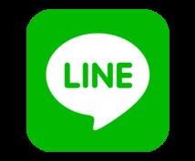 2時間でLINEのBot開発 入門できます 短時間でLine Bot を作ってみたい方