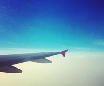 旅人があなたの旅行を忘れられないものにします 旅行会社のパッケージ旅行に飽き飽きしているあなたへ
