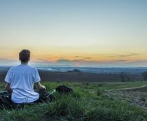 現実化のための20分間の瞑想方法をお伝えします 現実化のための20分間の4ステップメディテーション