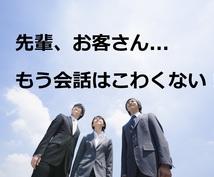 ココナラ唯一☆敬語・言葉使いの問題を解決します 日本語教師歴15年!2019☆敬語/種類/本/マナー/就職
