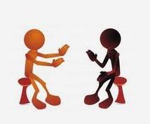 雑談相手からお悩み相談まで、あなたのお話聞きます!