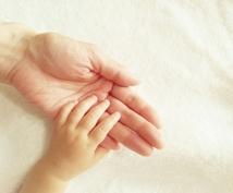 育児子育てに特化した記事作成をします 自身のブログは15記事でGoogleアドセンス審査合格!