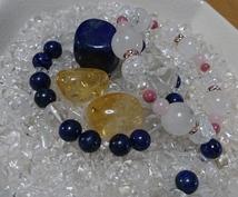 あなたに合う天然石やブレスレットを提案します 願い・気持ち・体調・色・チャクラなどからイメージします