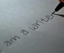 ブログ記事作成します ブログ記事が必要だけど文章書くの苦手、時間ないよ~という方に