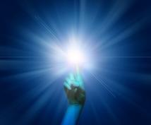 霊感霊視、で鑑定致します 恋愛、復縁、仕事、人間関係、未来、気持ちや心を視ます