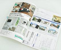 雑誌等、文書の書き起こしをいたします ☆元データをメールにてお送りくださいませ。