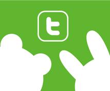 自慢のLINEスタンプをTwitterで宣伝します 注文総数220件突破!ラインスタンプを宣伝したい方にオススメ