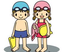 お子様向け!楽しく♪スイミング指導いたします 子供の習い事人気No.1✨女性による指導で安心!