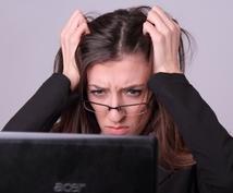 PC/ITトラブルを解決します Window/Mac/等PCのトラブル、ITトラブルに対応