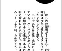 音声作品・ノベルゲーのシナリオ・台本書きます ただいま500円で2000文字というお得価格!