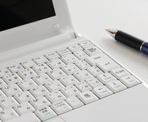 1000文字までコピー、文章キャッチコピー作成ます コピーライティング歴10年以上のコピーライターが作成
