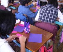折紙でおもてなし♪オリンピクまでに折紙講師 資格取得のチャンス 低料金で取得できるのも嬉しい