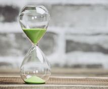 仕事、恋愛、結婚、出会⭐️生年月日から時期をみます いつ報われる?いつ動けばいい?あなたの良い時期占い鑑定します