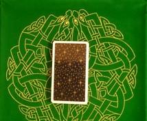 開運アドバイザーが金運を占います 豊かさを求める貴方にアドバイス