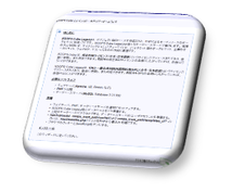 XOOPS Cubeでのサイト構築をサポートします 本格的でフレキシブルなCMSを構築できます