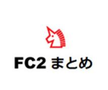 集客効果大!「FC2まとめ」でまとめます!NAVERまとめは商用NGですが、FC2は商用OK!