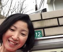 教育相談いたします 24年間、日本で小学校、特別支援学校の教員として働きました。