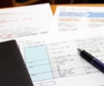 補助金申請のアドバイスします 採択率100%の経験者が申請書のストーリー作りを手伝います。
