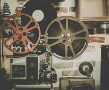 オススメ映画ご提供します どんな映画を観たいか分からない方に!