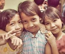 インドネシアの事なんでも相談に乗ります インドネシア在住10年以上の私が何でもご相談にのります