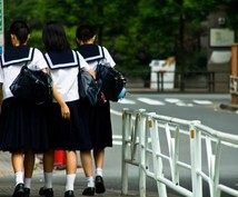親や友人には話せない。学校でのストレス聞きます 学校での悩みを打ち明ける場所がないあなたへ