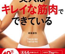 大手出版社から出版する方法教えます 僕がKADOKAWAから出版した方法です。