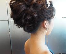 花嫁さんのヘアメイク相談お受けします ブライダルヘアメイク歴8年のヘアメイクスタイリストです。