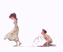 恋愛相談受け付けます 恋に悩んでいる方へ!!後悔しない恋をしましょう!!