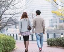 理想の恋愛・結婚を叶える簡単7つのステップ教えます 【運命の出会いを引き寄せる!両想いも復縁も思いのまま!】