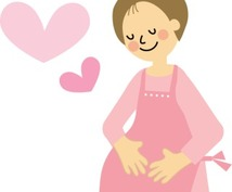 生まれる前のお子様鑑定いたします 【妊娠6か月以降の方限定】お子様はどういう子?