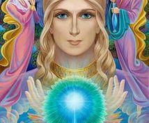女性性を開花させます 心から愛されて一生大切にされる、愛の美神に大変身!