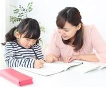 文系でもできる「数学の教え方」を教えます お子さんを数学嫌いにさせたくない親御さんはいませんか?