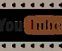 相互YouTubeチャンネル登録します YouTubeで相互にチャンネル登録しませんか。