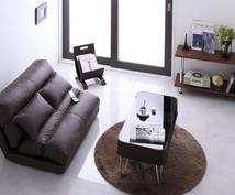 理想のお部屋に住むための物件の探し方を教えます 引っ越し前に必見!!家賃やアクセスで物件を決めてはならない!