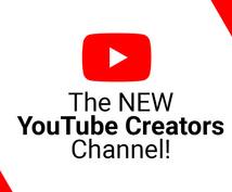 YouTube再生回数が増えるよう宣伝致します 期間限定 高品質☆動画再生回数1000回