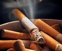 車内のタバコ臭を簡単に無くす方法