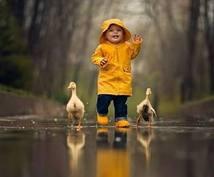 コストをかけず、大人も子供も笑顔になって楽しめる遊びの提案♪♪