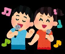 女声ボーカル・ワンコインで歌います オプション料金なし!仮歌・本歌OK!