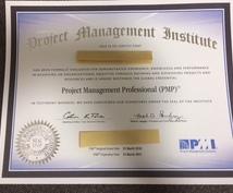 PMP(プロジェクト管理資格)一発合格記を教えます PMP(プロジェクト管理の資格)を取得したい方、興味がある方