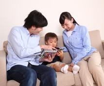 「0〜3歳限定」あなたのお子さんにあわせ、楽しくできる「英語育児オリジナル学習計画表」を作成します。