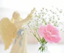 天使たちからのプチメッセージをお届けします 勇気を出して一歩踏み出したいあなたへ♪