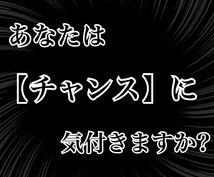 関西圏内にてビジネスパートナーを募集しています!