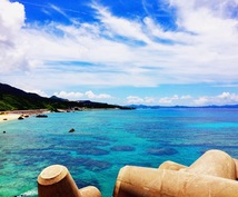 沖縄女子旅計画♪お手伝いします ☆沖縄移住10年の私がオススメスポット教えます(*ˊᗜˋ*)