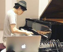 洗練されたピアノアレンジ&伴奏音源を制作します 他にはない!オンリーワンのピアノアレンジ、伴奏音源ならこちら