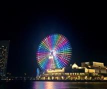 【横浜周辺】綺麗な写真つきでエリア紹介記事を執筆します!