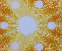 ミラクルを呼ぶ光のアート画像!5つ出血大サービスであなたに届けます。